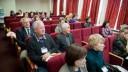 Международный образовательный форум в Петербурге