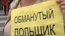 Дольщики ЖК «Охта-Модерн» не прекращают голодовку