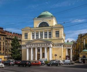 В Санкт-Петербурге выбирают новое здание для  музея Арктики и Антарктики