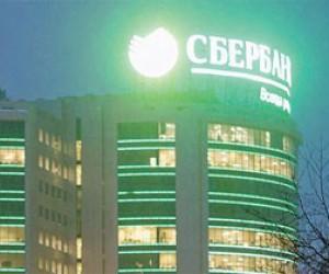 Сбербанк продолжает продавать свои офисы в Питере