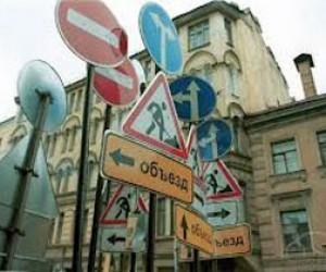 В понедельник на питерских улицах ограничат движение