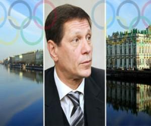 Петербург хочет принимать летнюю Олимпиаду-2028