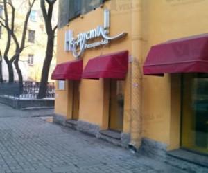 В Петербурге горел ресторан