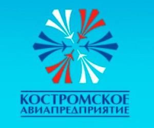 Костромский авиаперевозчик устраивает бесплатные рейсы для ветеранов ВОВ