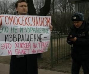 Уставной суд Петербурга займется делом о запрете гей-пропаганды