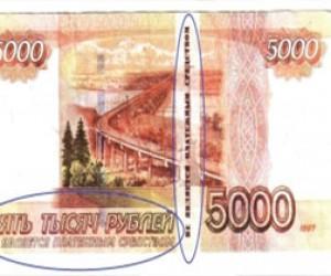Петербурженке подсунули фальшивую купюру от банка приколов