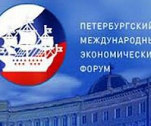 Западные корпорации бойкотируют экономический форум