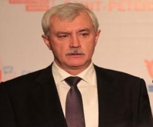 Полтавченко пока не решил уходить в отставку
