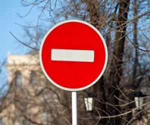 В центре Петербурга на праздники ограничат движение