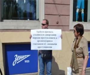Пикетчик, выступавший в защиту крымских татар, ранен ножом