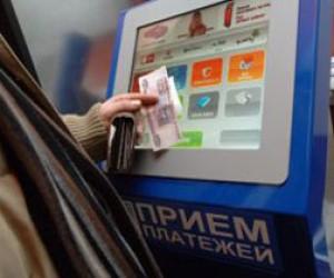 Питерский подросток взломал терминал с деньгами