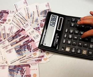 Владелица пяти питерских квартир уплатила серьезный штраф