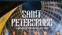 Санкт-Петербург претендует на Евро-2020