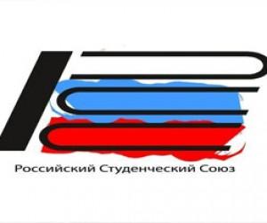 Проверка отделения РСС особым отделом прокуратуры