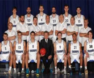 В Санкт-Петербург переезжает подмосковный баскетбольный клуб