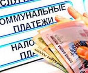 На 640 рублей подорожает коммуналка