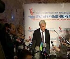 7-9 декабря в Санкт-Петербурге пройдет III Международный культурный форум