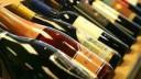 «Ладога» открывает в Питере новый винный бар