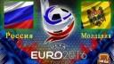 Отборочный матч Россия-Молдавия в Санкт-Петербурге