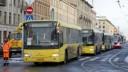 В Петербурге ожидается повышение стоимости проезда в городском транспорте с 2015 года