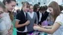 Петербургские школьники стали участниками интернет-квеста