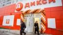 В Петербурге в «Дикси» обыскали 12-летнего мальчика