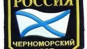Власти Петербурга пообещали оказать помощь в восстановлении пассажирского флота в Крыму