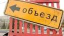 Движение на Черниговской улице перекрыли до начала марта