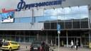 Первый ленинградский универсам закрыт на реконструкцию