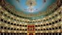 Сегодня в Петербурге состоится открытие XV Международного фестиваля балета «Мариинский»