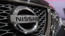 Завод Nissan начал работать после двухнедельного перерыва