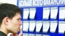 В Питере на одно рабочее место претендуют 11 человек