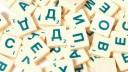 Специалисты ВШЭ отыскали связь между богатством речи и успехом людей