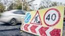На развитие петербургских дорог потратят 40,8 млрд рублей