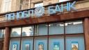 Центробанк отозвал лицензию у «Леноблбанка»