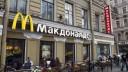В петербургском «Макдоналдсе» произошла драка