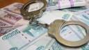 В Петербурге произошло задержание пермской мошенницы