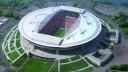 Стадион «Зенит-Арена» получит новое название