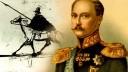 Фонд Президентской библиотеки о правлении Николая I