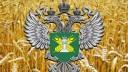 Собственник сельхозземель оштрафован за невыполнение предписания Управления Россельхознадзора
