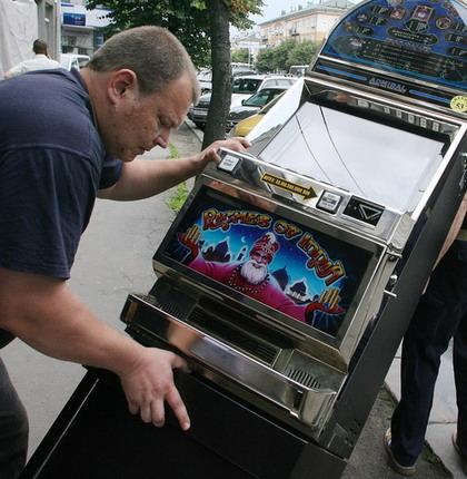 Закрыто казино с игровыми автоматами