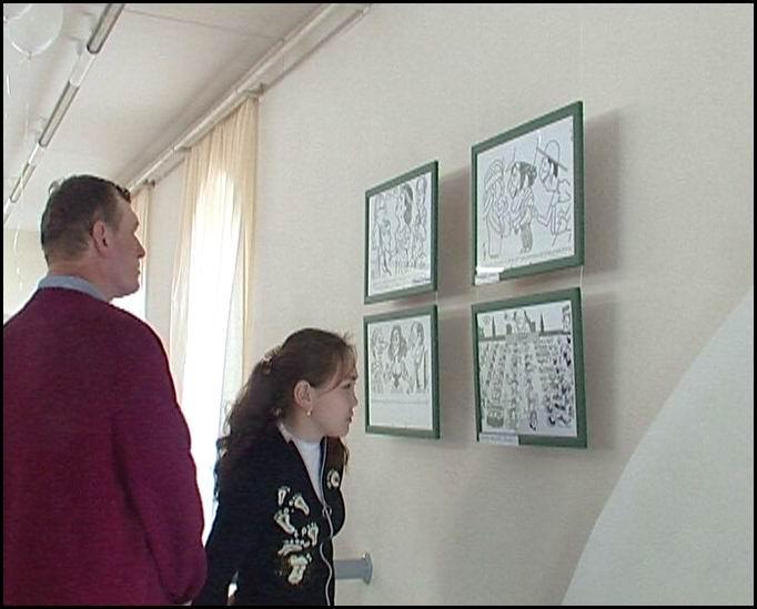 Международная выставка карикатуры