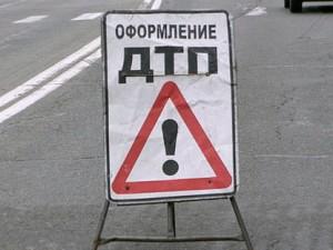 В Санкт-Петербурге в результате ДТП  погиб помощник районного прокурора