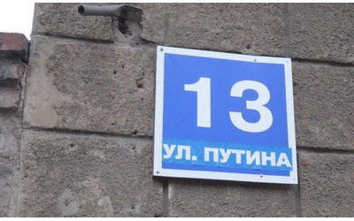 Улице имени Путина пока не суждено появится Санкт-Петербурге