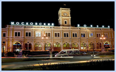 В Санкт- Петербурге усовершенствуют все вокзалы