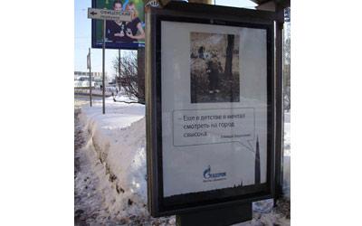 Рекламные щиты мешают уборке петербургских улиц