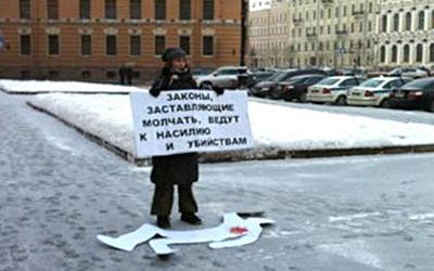 Депутаты петербургского парламента повысили штраф пропаганду гомосексуализма.