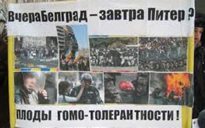 В Петербурге проходит митинг в поддержку закона о запрете пропаганды гомосексуализма