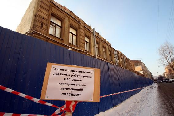 Запрет на снос исторических зданий в центре города будет снят