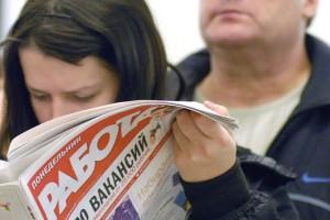 В Петербурге уровень безработицы в конце 2014 года вырос на 10%
